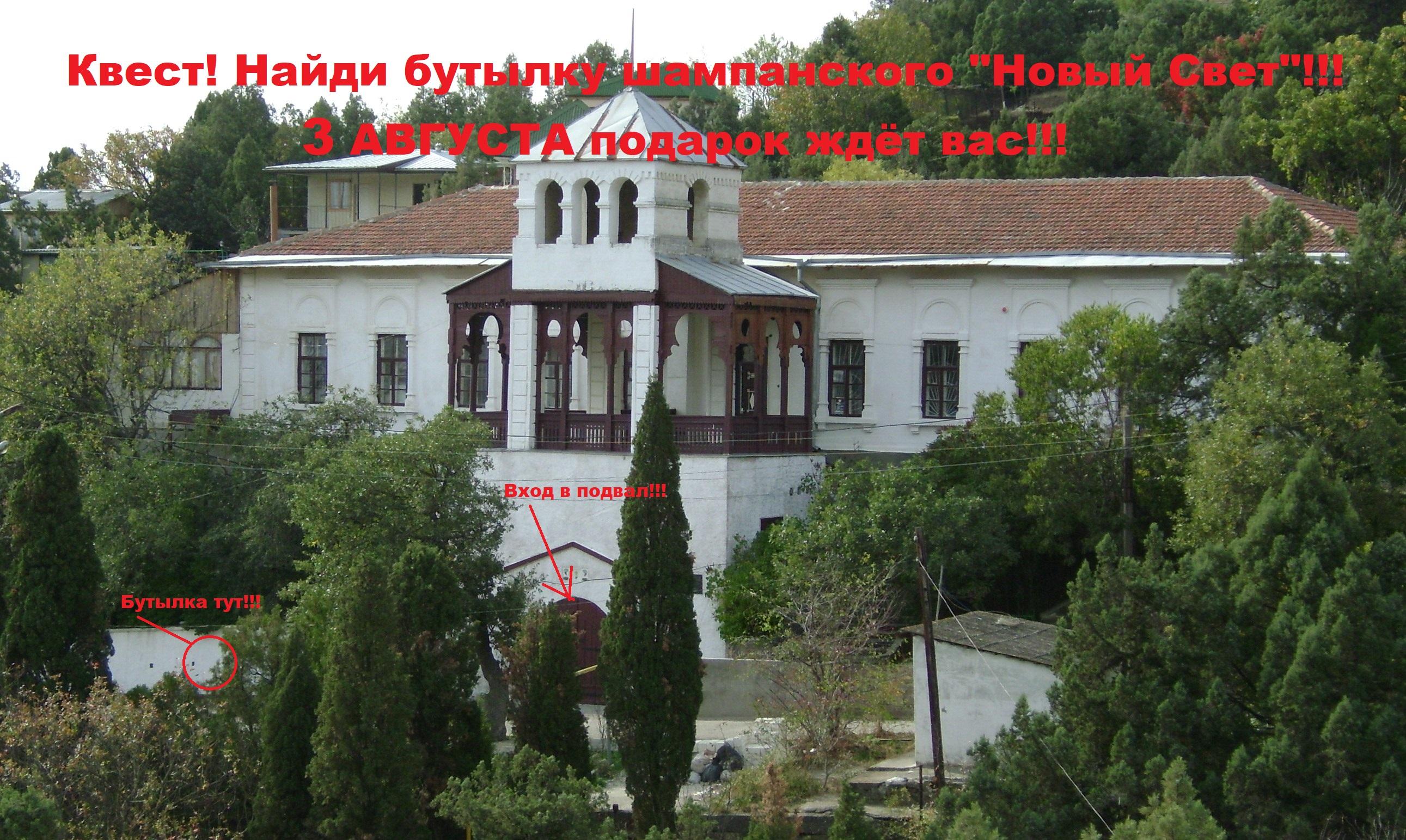 Музей_подсказка1